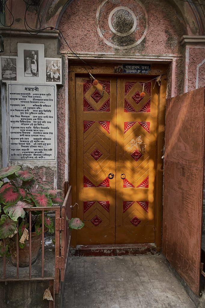 Kolkata Door #3